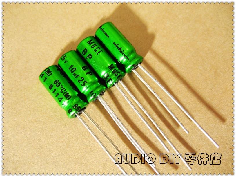 20PCS/100PCS Nichicon MUSE BP (ES) 10uF 25V 25v10uf Audio Non-Polar Electrolytic Capacitor