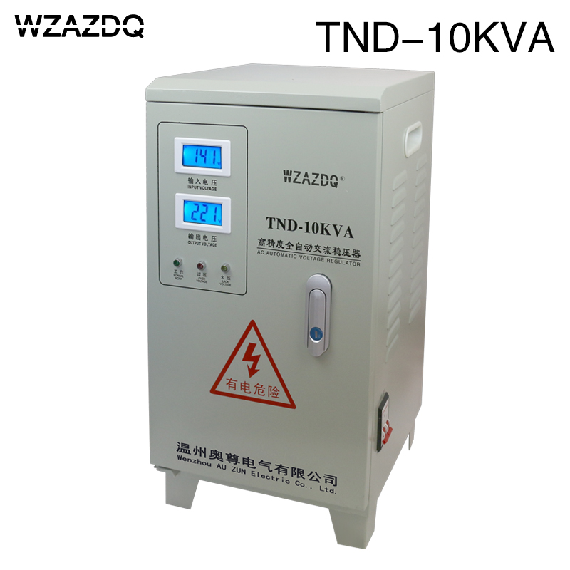 Voltage regulator 10KW air conditioning TND-10KVA audio 10000W automatic ac single-phase voltage stabilizer power supply горка 3 уровня форма мэри энн 0055 фарфор leander 655257