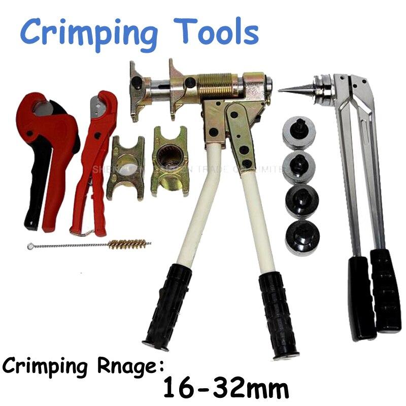 Pex фитинг инструмент диапазон 16 мм 32 мм используется для REHAU фитинги хорошо полученные Rehau сантехника инструмент PEX 1632
