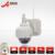 1080 P HD H.264 Onvif 2.0 Megapixel 22IR Gravador De Vigilância de Rede Sem Fio WIFI IP Pan Tilt Dome Ao Ar Livre Câmera de CCTV câmera