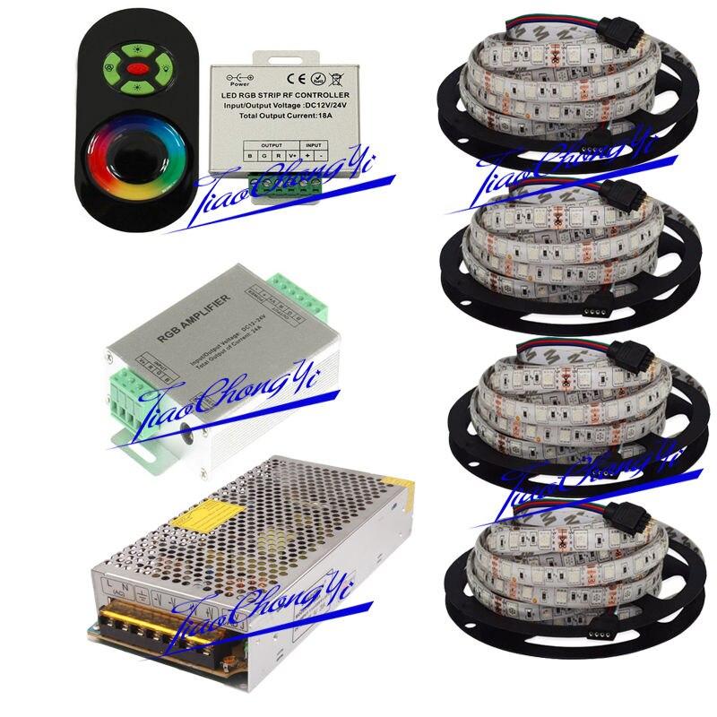 20 M 5050 RGB LED lumière bande IP65 + 18A contrôleur tactile + amplificateur + 20A puissance