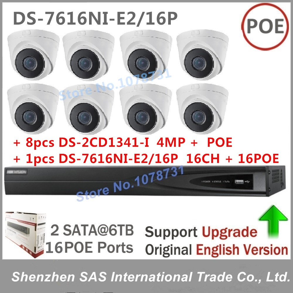 8pcs Hikvision DS-2CD1341-I EXIR CCTV ip camera POE 1080P + Hikvision Network Video Recorder DS-7616NI-E2/16P 16CH 16 ports POE hik ds 7604ni e1 4p p2p 4ch poe network video recorder with waterproof 2 megapixel bullet ip camera ds 2cd1021 i ip camera