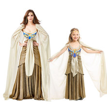 Umorden Womens Teens Girls Ancient Egypt Egyptian Golden Cleopatra Queen of The Nile Costumes Halloween Mardi Gras Party Dress