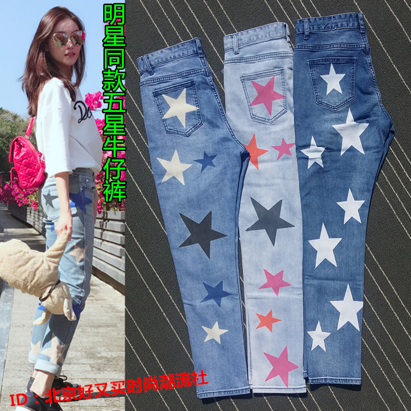 New  Spring And Summer Star 2019    Jeans Pentagon Star Loose Small Straight Pants Thin Pants