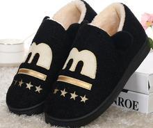 Winter Foot Warmer Plush Soft House Slippers Women Men Home Cute Korean Kawaii Indoor Shoes Pantufa Zapatillas De Casa Chaussons