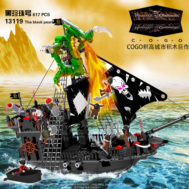 Cogo High Leg Toys Military Early Teaching Boys Assembly Childrens Puzzle Plastics Collage 3-6 years oldCogo High Leg Toys Military Early Teaching Boys Assembly Childrens Puzzle Plastics Collage 3-6 years old