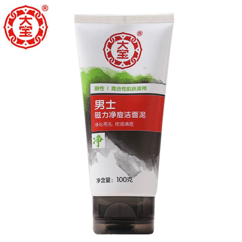 Popular Facial Pore Cleanser Buy Cheap Facial Pore