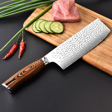 Liang Da 6.5 inch Cleaver Knife Japanese Damascus Steel VG10 Kitchen Knives Brand New Chinese Chefs Pakka Wood Handle