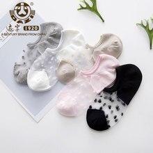 1lot=10Pairs=20Pieces Dazi Women Lace Socks Sexy Glitter Mesh Fishnet Socks Female Shiny Breathable Heap Socks Elastic Hosiery