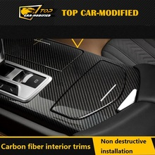 Free shipping carbon fiber car Interior dashboard Mouldings trims cover for Maserati Ghibli high version 2014-2016 LHD 7pcs/set