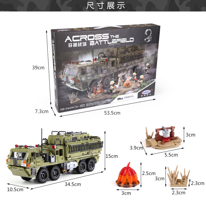 1377Pcs XINGBAO Building Blocks Toys легоe military 06014 Cross The Battlefield Series Bricks Truck Model Gift for Children 4PX 20