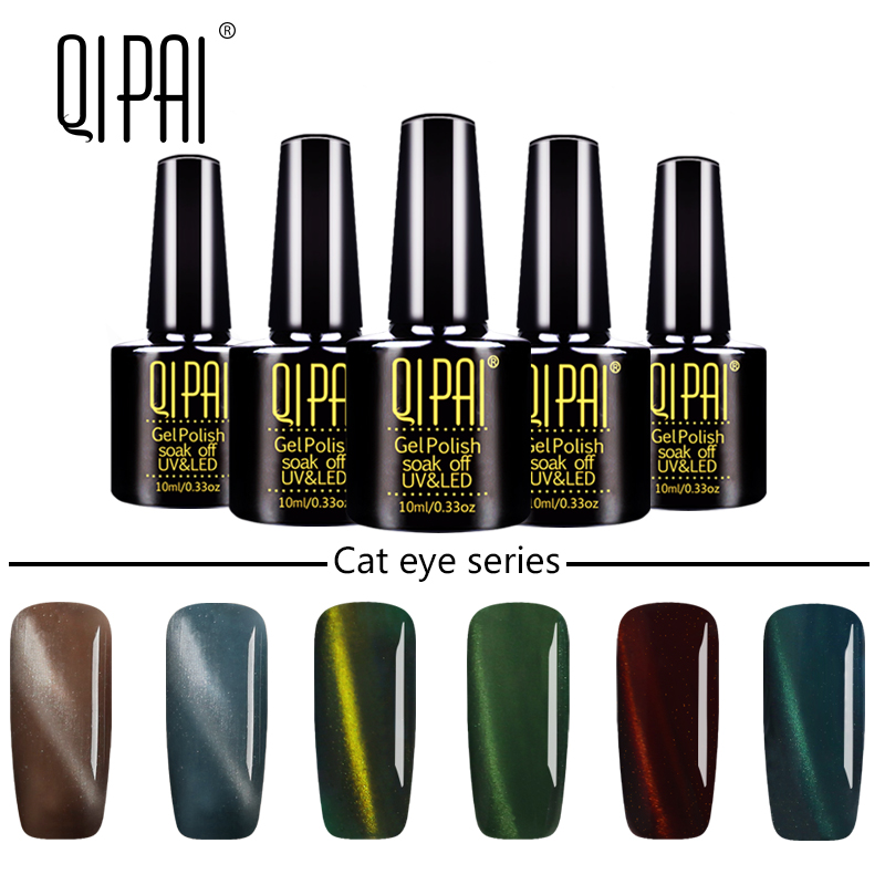 QIPAI UV Nail Gel 10ML Cat Eye Magnet Gel Nail Polish Wine Red Jude Long Lasting Nail Gel Hybrid Varnish Magnet Lucky Lacquer