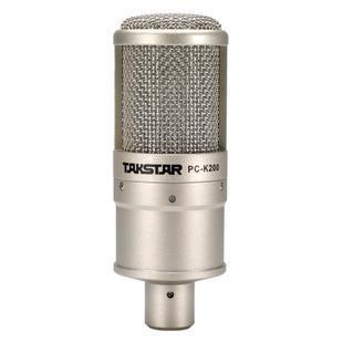 Pro xlr condensatore cardioide microfono la registrazione, la trasmissione, performance sul palco mic
