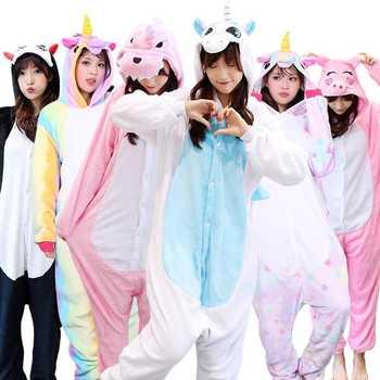Cartoon Women Adult Couple Animal Sleep Carnival Fantasy Pajama Onesie Cute Raccoon Funny kigurumi Party  Suit Fleece Games - DISCOUNT ITEM  25% OFF All Category