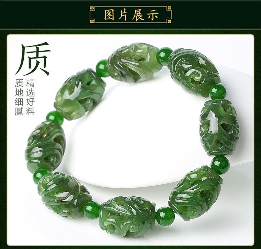 Xinjiang hotan green stone bracelet for men and women lovers transport bead hand string/Xinjiang hotan green stone bracelet for men and women lovers transport bead hand string/
