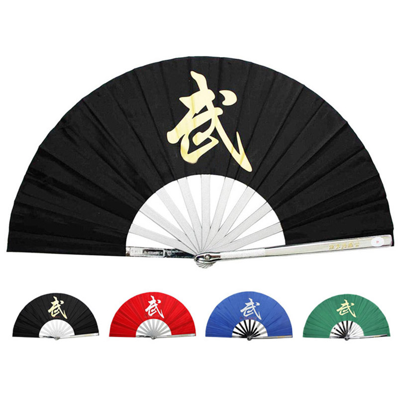 Tai Chi Fan black Martial arts equipment Stainless steel kung fu fan senior Martial Arts fan iron fan Portable Self-defenseTai Chi Fan black Martial arts equipment Stainless steel kung fu fan senior Martial Arts fan iron fan Portable Self-defense