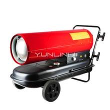Промышленный нагреватель теплого воздуха воздуходувка подогреватель мазута 70kw большой мощности промышленный дизельный сельскохозяйственный специальный нагреватель WX-70A
