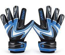 Новые перчатки для вратаря профессиональные мужские защиты пальцев