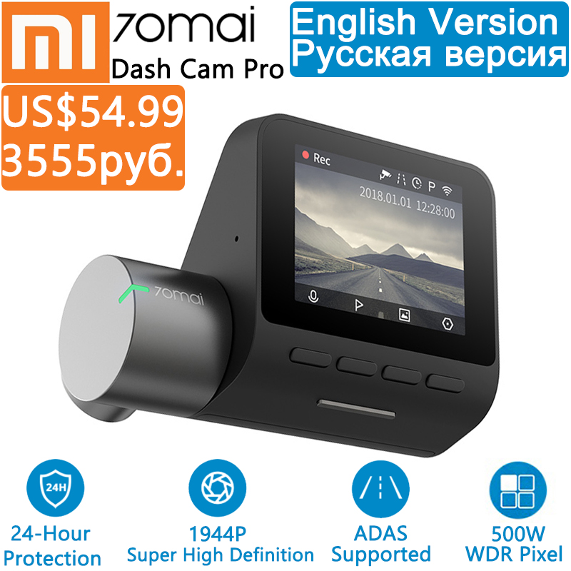 Xiaomi 70mai Pro Dash Cam Full HD 1944P Car Camera Recorder GPS ADAS 70 Mai Wifi Dvr Car 24H Parking Monitor 140FOV Night Vision