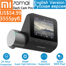 Night Dvr Wifi 1944P