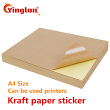 Free shipping 50pcs/lot A4 Brown kraft paper stickers self adhesive handwriting inkjet laser printer white A4 printing stickers наклейка complete stickers 018 a4
