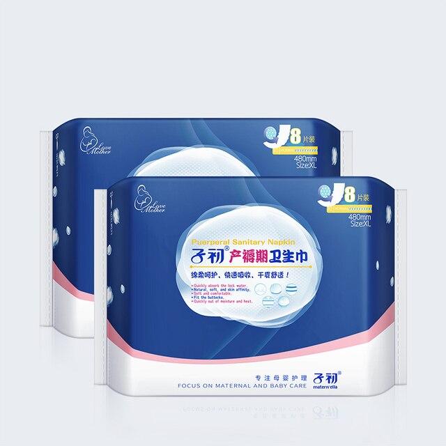 8f599fd4114ac Maternity Pads Lady Sanitary Towel Pad Napkin Feminine Hygiene Product  Menstrual Pads Women Panty Liners Lady Sanitary