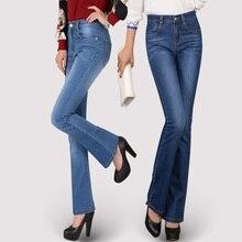 2016 весна высокая талия тощий flare джинсы Корейские тонкие брюки стрейч Тонкий брюки прилив женские микро-колонки