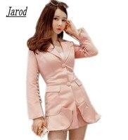 Runway Autumn Women Office Lady Jacket Coat 2017 Designer Pink Ruffles Long Sleeve Female Turn Down