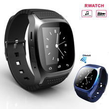 Heißer m26 bluetooth smart watch luxus armbanduhr r uhr smartwatch mit zifferblatt sms erinnern pedometer new für android samsung telefon