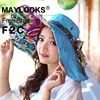 Maylooks 2017 Fashion Design Flower Foldable Brimmed Summer Hats For Women UV Protection Large Brim Beach