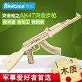 44 см Дошкольное Образование 3d Diy Деревянные Головоломки Военные Игрушечные Пистолеты M4 AK47 Модель