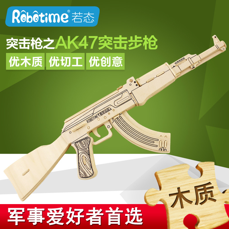 44cm Early Childhood Education 3d Diy Wooden Puzzles Military Toy Guns M4 AK47 Model