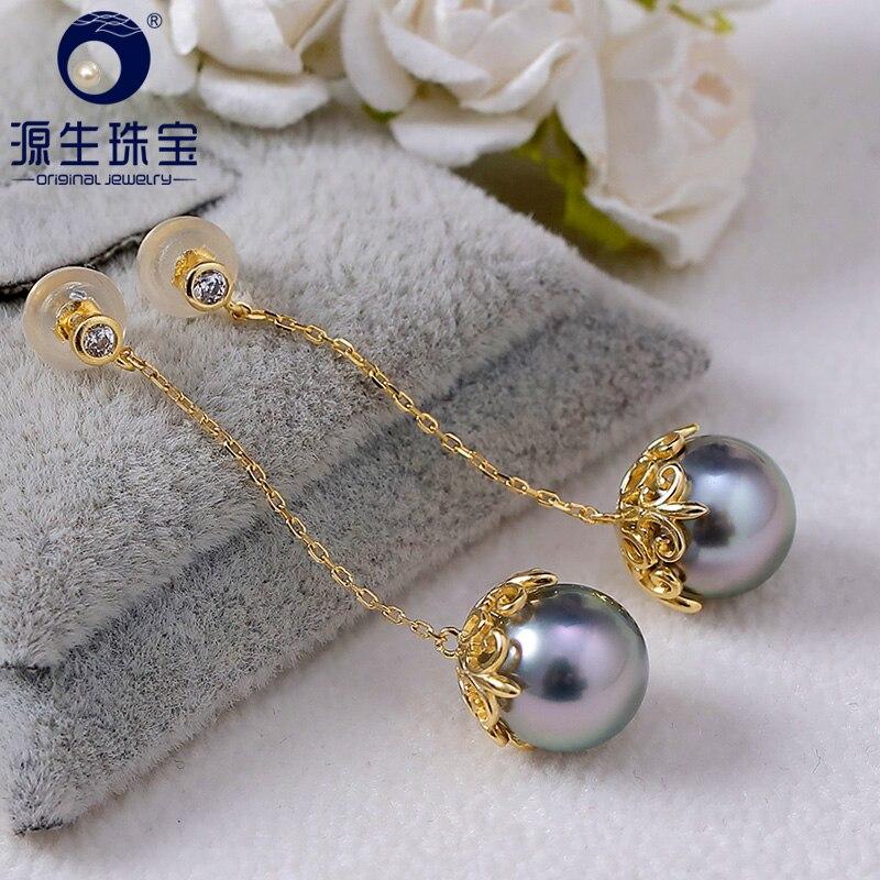 YS 9 10mm Natural Tahitian Black Pearl 925 Sterling Silver Drop Earrings Engagement Fine Jewelry