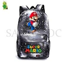 42397ef471 Super Mario Yoshi Zaino Galaxy Spazio Borse da Scuola per Adolescente  Ragazze Ragazzi Quotidiano Del Computer