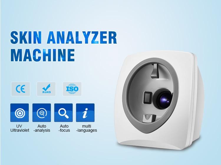 Smart Skin Scanner Analyzer/Magic Mirror Facial Analysis Machine Digital Image Technologies /1.7''CCD For Beauty Salon