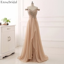 Elegant Beading V Neck Evening Dress  Chiffon  Sequined Cap Sleeve Sweep Train Evening Dress YY009