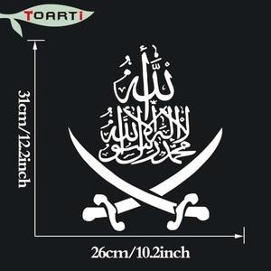 Image 3 - 26*31CM Bismillah Calligraphy Islamic Car Stickers God Islam Arabic Muslim Art Vinyl Removable Waterproof Decals Car Styling