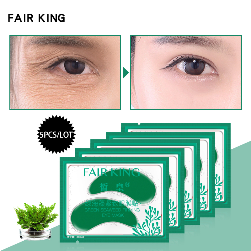 Seaweed Firming Eye Mask Collagen Crystal Gel Eye Patches Remover Dark Dircles Anti-Aging