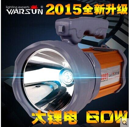 ФОТО Warsun 60w High power portable lantern rechargeable waterproof Searchlight Desk lamp side light US/EU charger Built-in battery