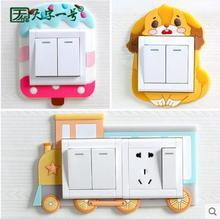 Switch protection cover luminous switch stickers wall sets creative lights living room decoration set simple-87
