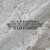 150*150cm eyelash white black cotton polyester lace dress clothes blouse fabric S041