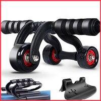 Бесплатная доставка брюшной АБС колеса Круглый Крытый Спорт тренажеры бытовые Training уменьшить живот