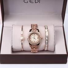 3 шт/комплект женские кварцевые часы с браслетом