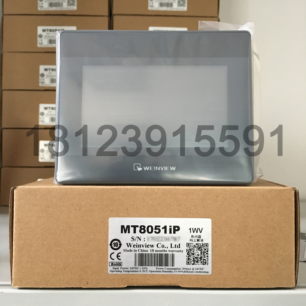 Brand new original WEIVIEW touch screen MT8051iP instead of MT8050iP/MT8050iE Built-in Ethernet Without line mt8051ip weinview 4 3inch hmi touch screen panel ethernet replace mt6050ip mt6051ip mt8050ie