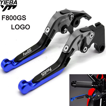For BMW F800GS F 800 GS F 800GS AdventuRe 2008-2017 2016 Motorcycle CNC Brake Handle Adjustable Folding Brake Clutch Levers blue motorcycle folding adjustable brake clutch levers and handle grips for bmw s1000rr s1000 rr 2015 2016