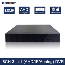 CCDCAM Factory sale CCTV digital video recorder for security system AHD DVR