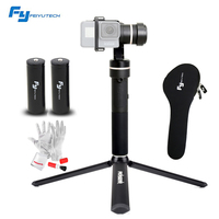 FeiyuTech Feiyu Fy G5 3 Axis Handheld Gimbal Splashproof With An Extra Battery For GoPro Hero