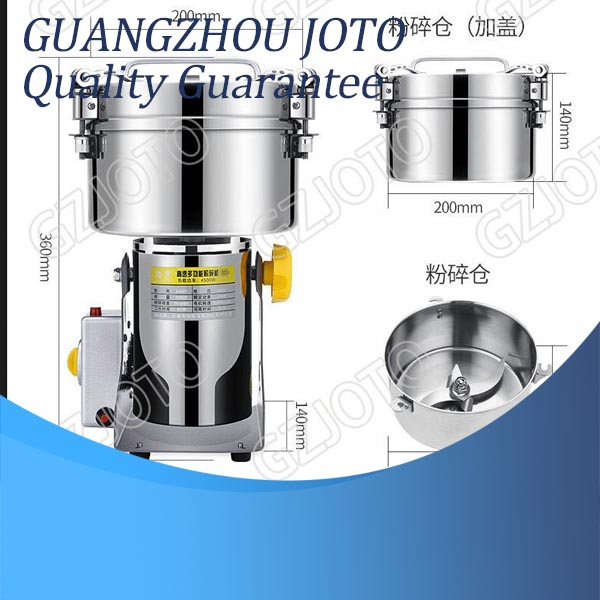 2500G Martensitic Stainless Steel Chinese Medicine Swing Grinder 220V 50HZ Home Use Food Mills in Mills from Home Garden