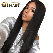 Must Have Peruvian Straight Bundles Human Hair 100 Weave Fast Delivery 8 28 Inch True to