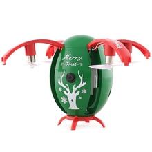 New JJRC H66 Egg 720P WIFI FPV Selfie Drone w/ Gravity Sensor Mode Altitude Hold RC Quadcopter X-MAS RTF for Kids Christmas Gift